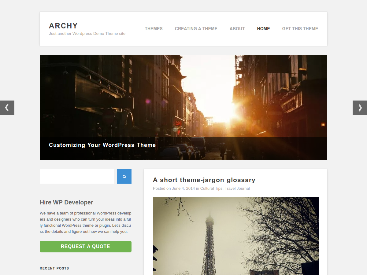 archy screenshot 1