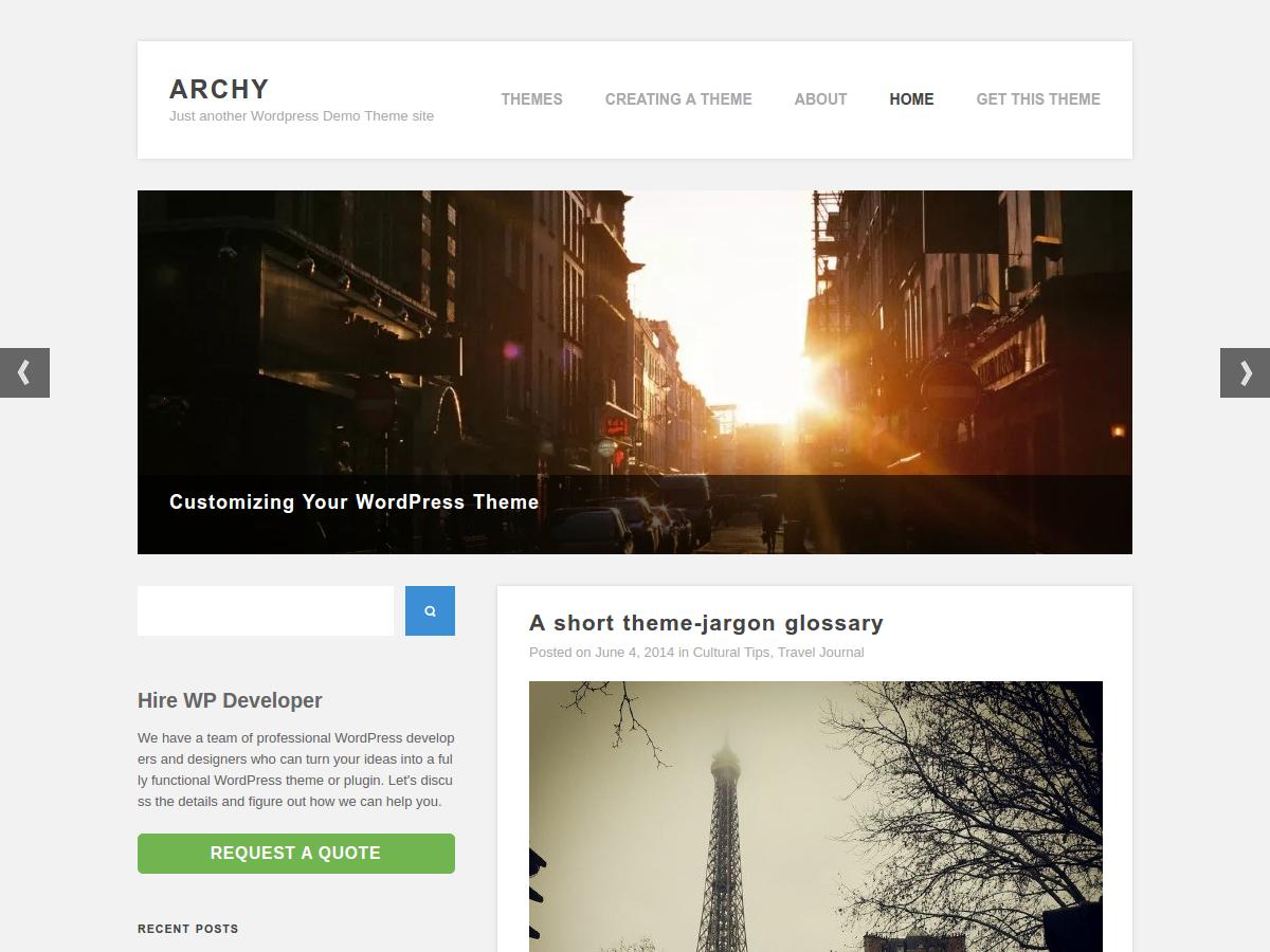 archy screenshot 1