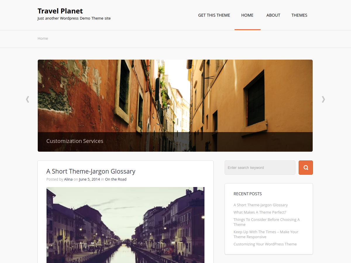 travel planet screenshot 1